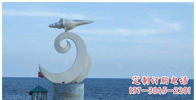 不锈钢抽象海浪和海螺雕塑