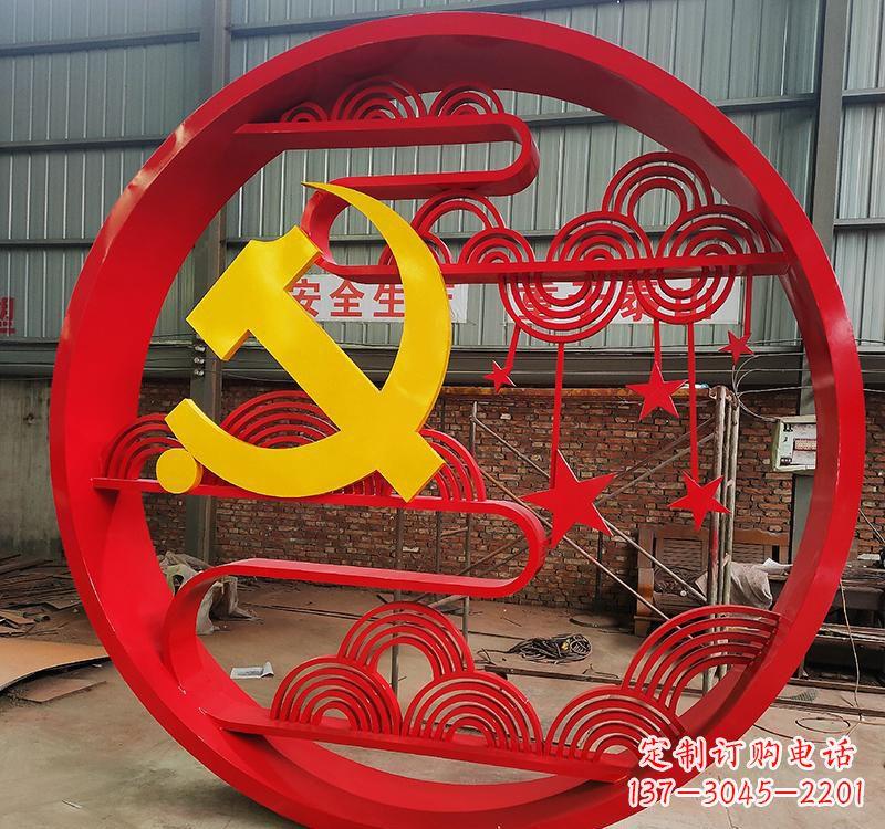不锈钢党建主题剪纸雕塑