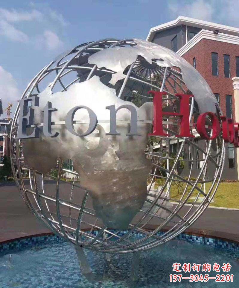 不锈钢镂空地球仪喷泉雕塑