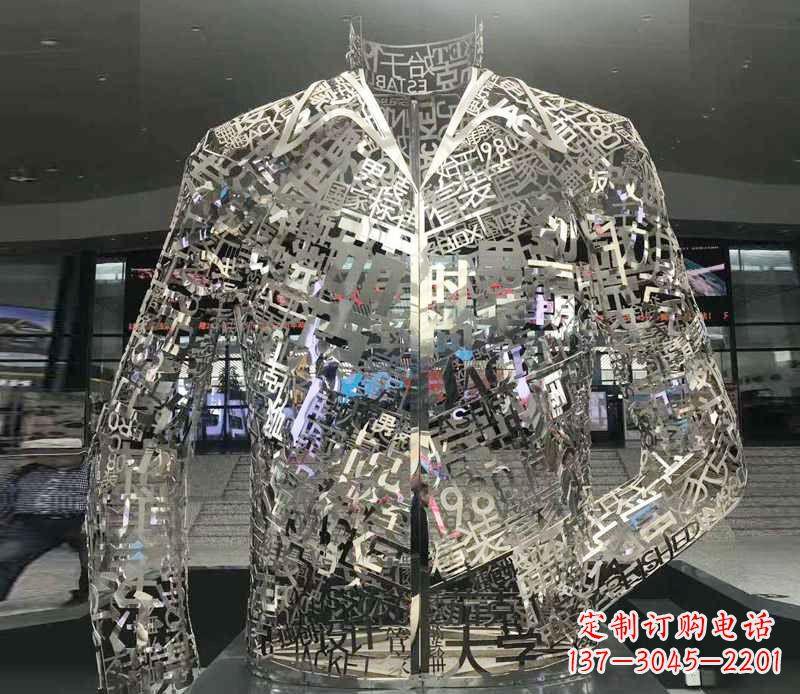 不锈钢镂空衣服雕塑