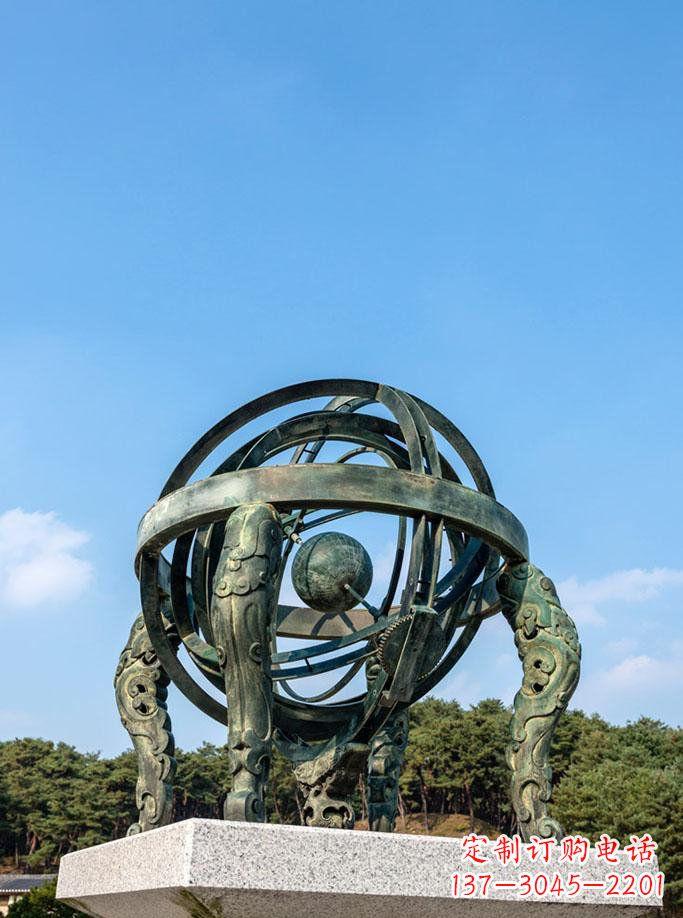 仿青铜浑天仪雕塑