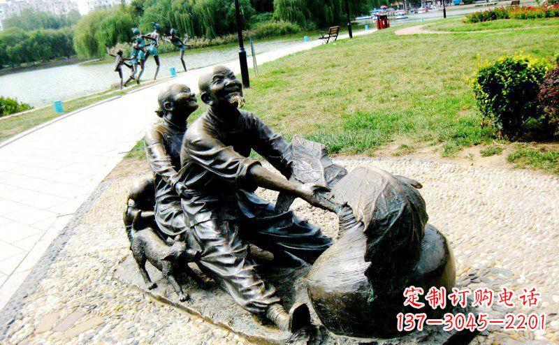 公园拔萝卜小品人物铜雕