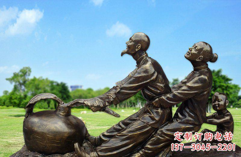 公园拔萝卜人物铜雕