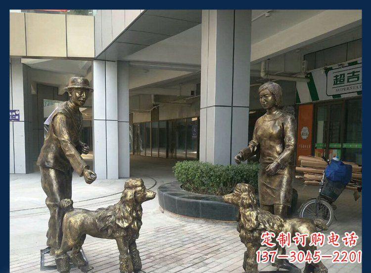 公园铜雕牧羊犬人物雕塑