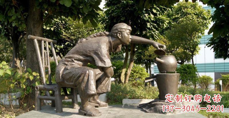 公园铸铜烧水人物铜雕