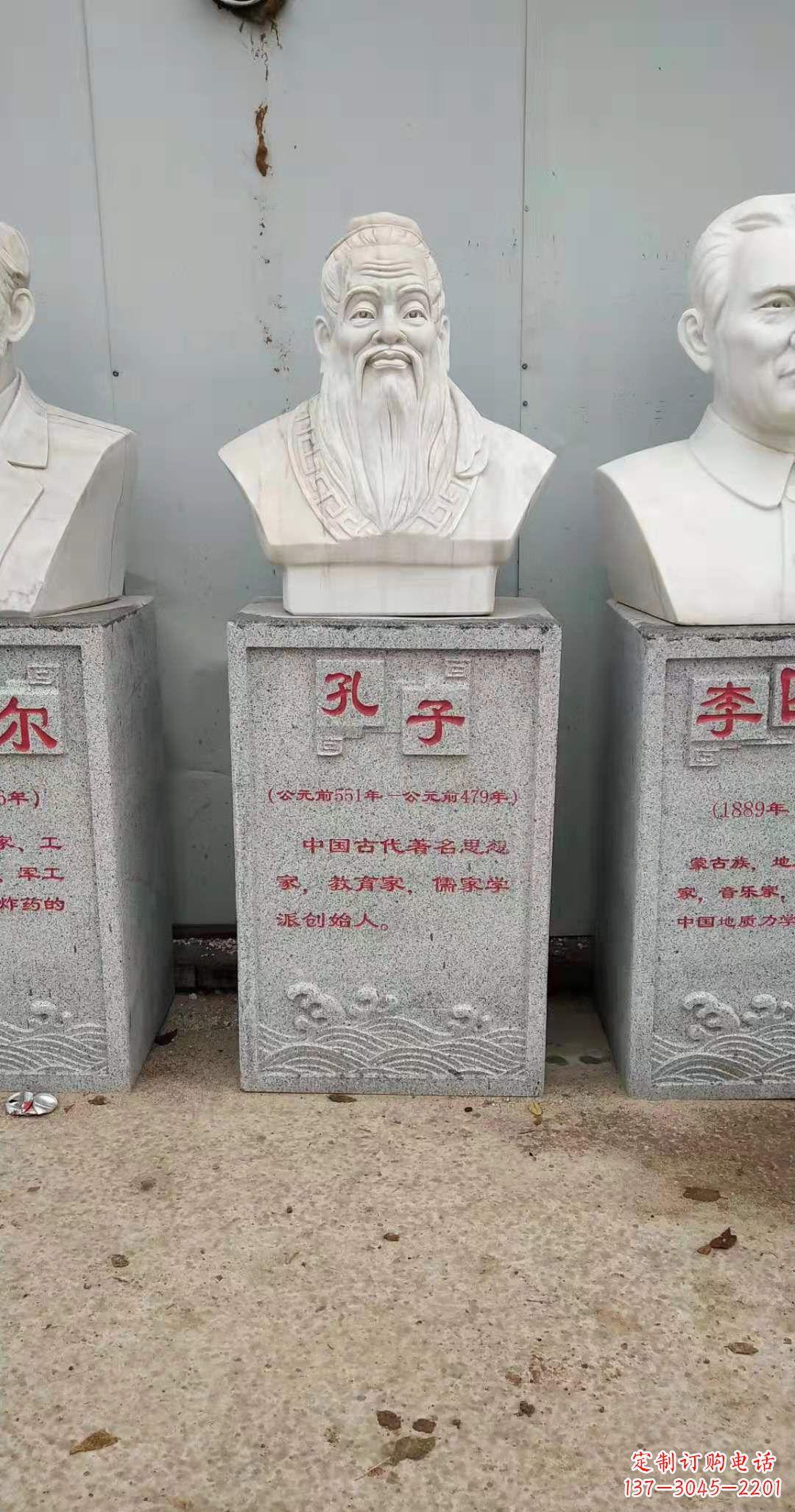 古代名人孔子头像石雕