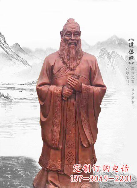古代名人伟人老子铜雕
