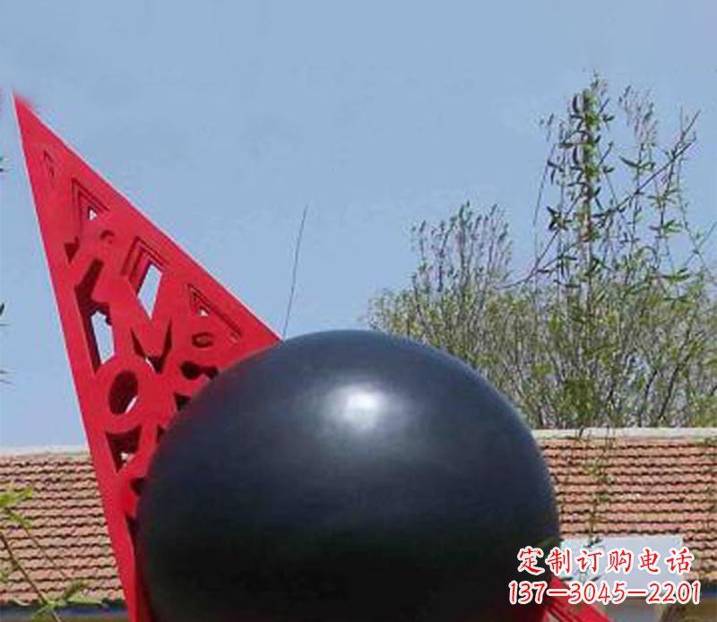 广场抽象创意黑球雕塑