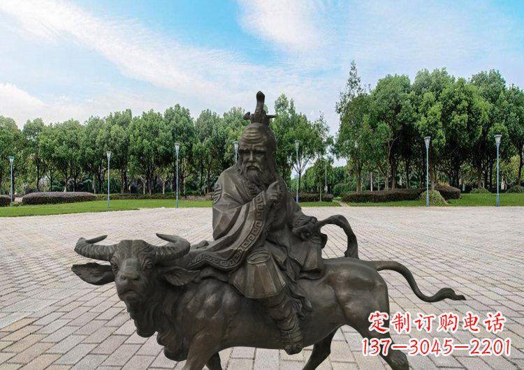 广场老子骑牛铜雕