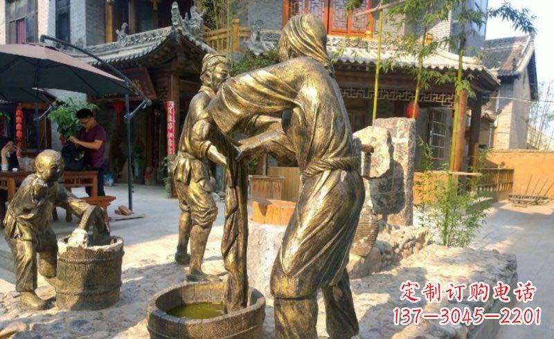 街边洗衣服的古代人物小品铜雕