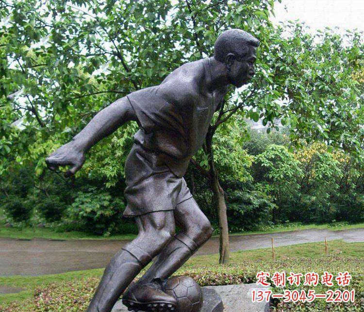 铜雕户外公园踢球运动人物摆件