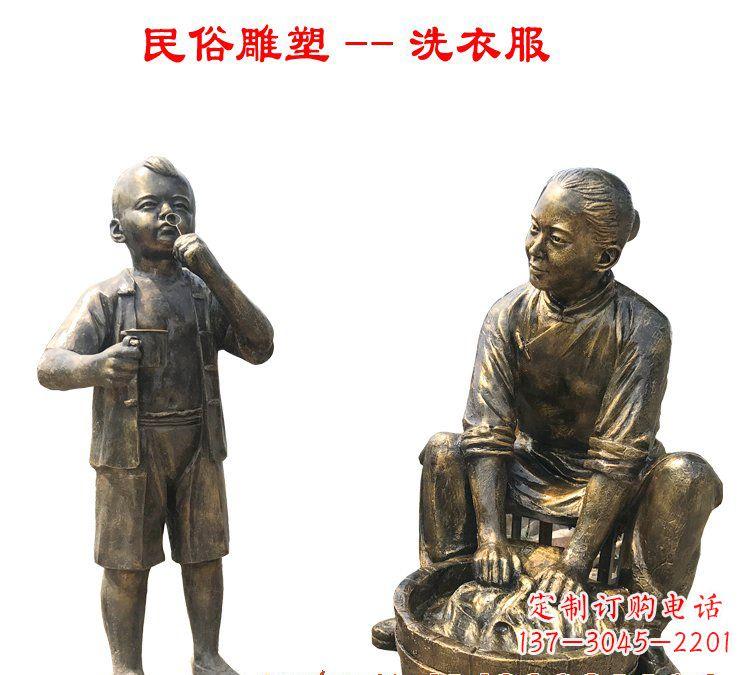 洗衣服人物铜雕