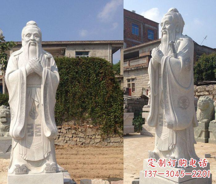 校园景观石雕孔子