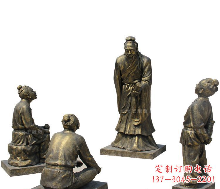 校园孔子讲学铜雕塑